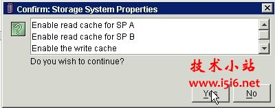 This image illustrates setting the SP cache.