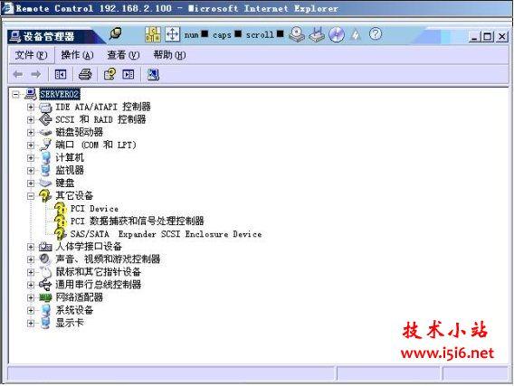 说明: http://support.huawei.com/enterprise/product/images/7887819ff2b349539170f90a4743497a