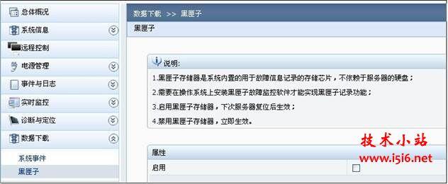 说明: http://support.huawei.com/enterprise/product/images/1a48e898eb314a8e905ebe9e170a39f9