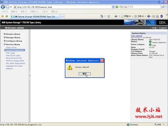 Drive firmware ts3200